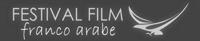 festival_franco_arabe